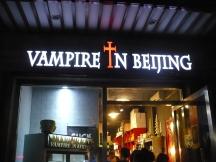 Beijing 368