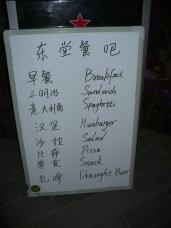 Beijing 373