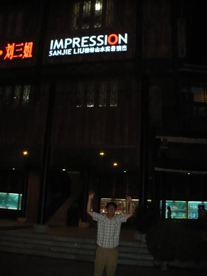 Guilin and Yanshuo 2 091