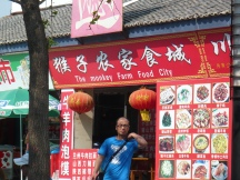 Xian day 2 211
