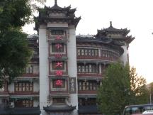 Xian day 2 213